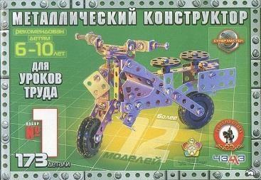 http://ds45.baranovichi.edu.by/ru/sm_full.aspx?guid=30313